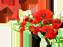La Petite Fermette Deco-qeel-fleur